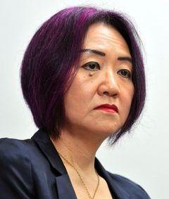 Noriko Hama speaker