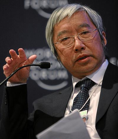 Yu Yongding speaker
